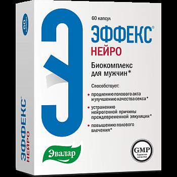 Эффекс Нейро биокомплекс для мужчин капсулы 60 шт. Эвалар (Эвалар) - купить в аптеке по цене 1 085 руб., инструкция по применению, описание