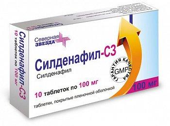 таблетки силденафил инструкция по применению отзывы врачей