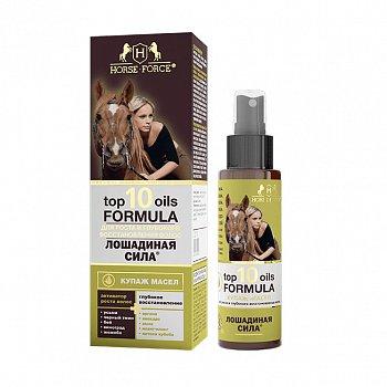 Масло лошадиная сила для роста и глубокого восстановление волос