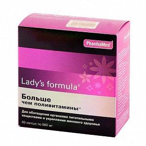 Lady`s Formula [Ледис формула] Больше чем поливитамины капсулы 60 шт. - купить в Москве и регионах по цене от 949 руб., инструкция по применению, описание